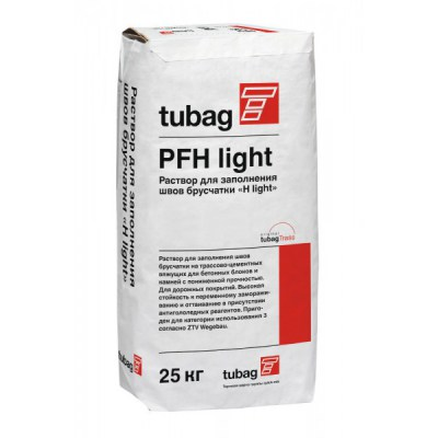 RU_tb_PFH-light_25kg_1-600x600